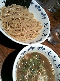 daifukuya1.jpg
