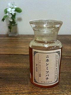 hachimitsu1.jpg