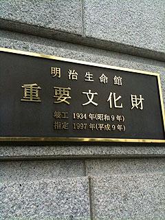 maiji2.jpg