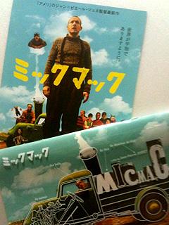micmac1.jpg