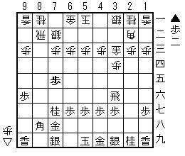 shogi9