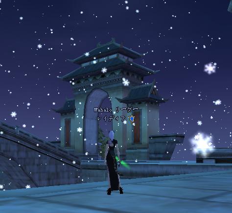 雪の祖龍w