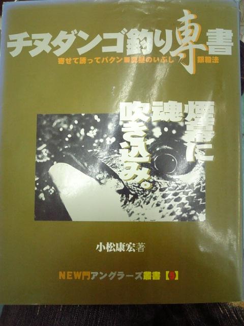 20090122105606