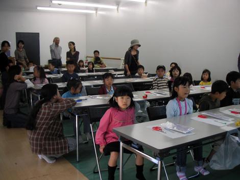 和歌山教室008