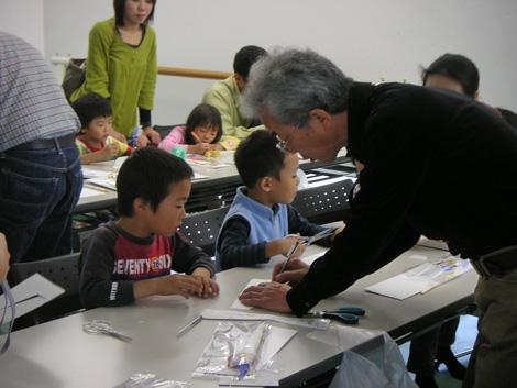 和歌山教室012