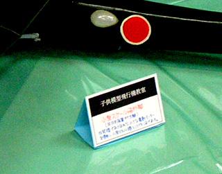 NHK011.jpg