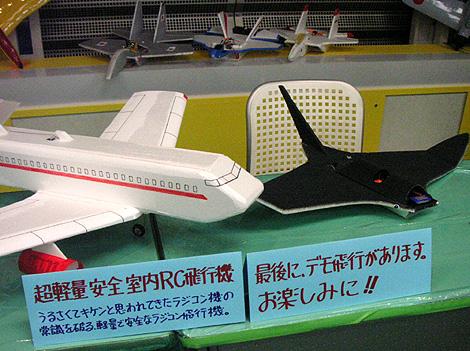 NHK0142.jpg