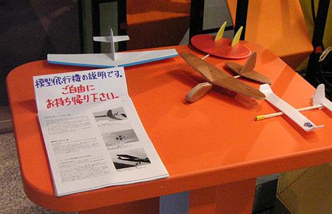 NHK015.jpg
