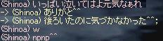 06030801.jpg