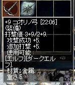 06032302.jpg