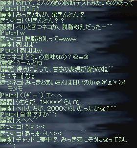 06052101.jpg