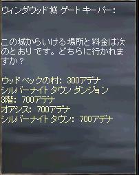 07080401.jpg