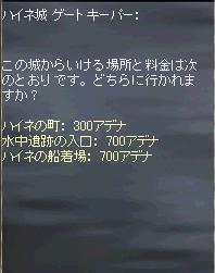 07081708.jpg
