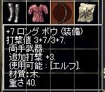 7LB2.jpg