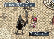 Shinoa.jpg