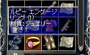 yubiwa.jpg