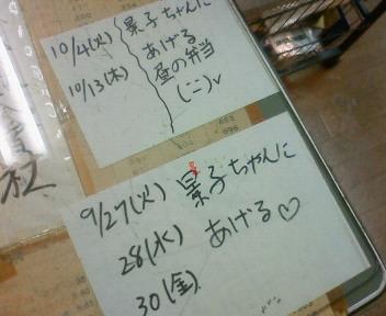 20110929103209.jpg