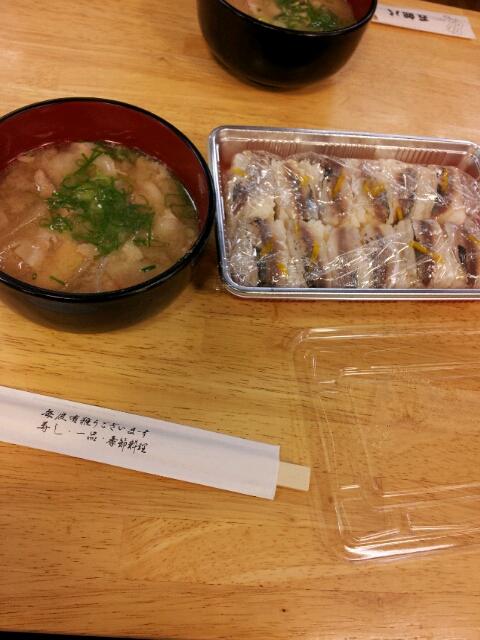 恵ちゃんの特製押し寿司