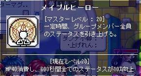 081001-2.jpg