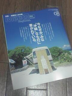 0703books.jpg