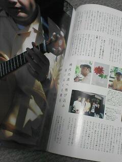 uruma0608.jpg