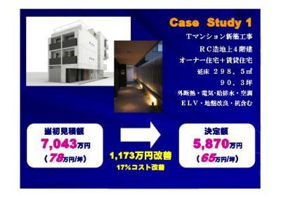 CCM_07.jpg