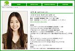オフィスパレット公式サイト080923プロフィール