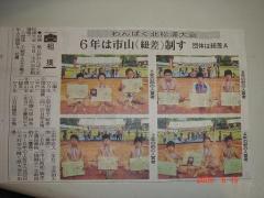 相撲記事長崎新聞