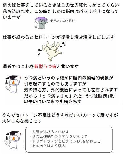 2012022803.jpg