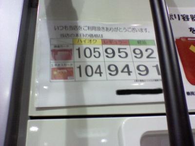 081220_1710.jpg