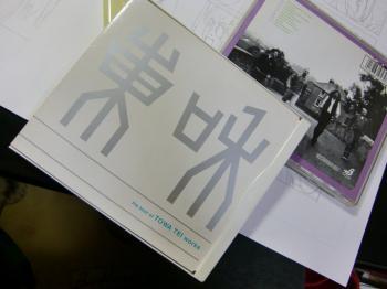 縺ェ縺・Ο繝槭Φ繝・ャ繧ッ+005_convert_20090611231512