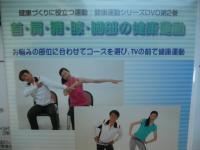 DSCN0087_convert_20110108083604.jpg