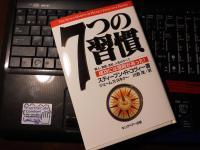DSCN0126_convert_20110302063002.jpg