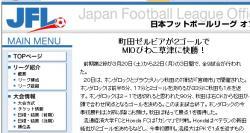 JFLkiji_convert_20100323064130.jpg