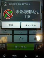 P1010156_convert_20110512052211.jpg
