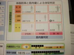 SANY0070_convert_20100914055112.jpg