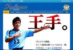 iizuka_convert_20100921062237.jpg