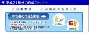 kakutei_convert_20100222064848.jpg