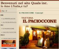 pacioccone_convert_20110114063008.jpg