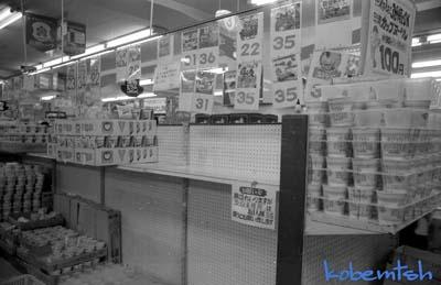 神戸三宮店L