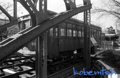 kobe609L.jpg