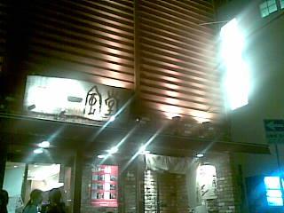 20080914(004).jpg