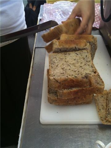 ひじきパン