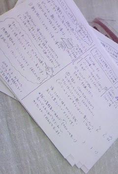 20100401レシピ