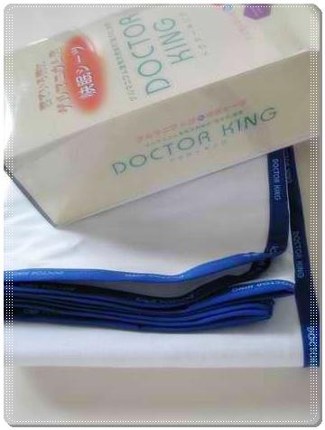 ドクターキングIMG_2032