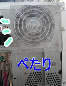 IMG_2200.jpg