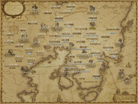 3月2週MAP