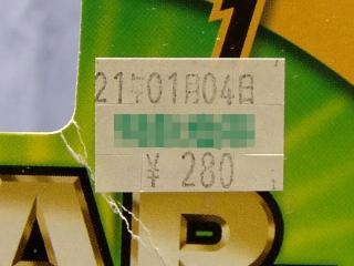 P2060158-k.jpg
