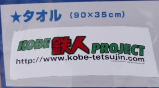 P4100346-k.jpg