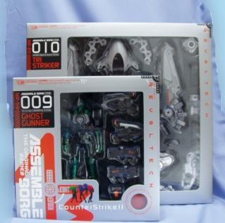 P7010344-crop-s.jpg